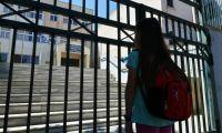 Kορονοϊός – 73 Κλειστά σχολεία: Δείτε την αναλυτική λίστα