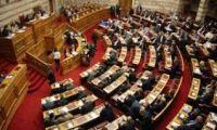 """Απόφαση της Συντονιστικής Επιτροπής της Ολομέλειας των Προέδρων των Δικηγορικών Συλλόγων Ελλάδος για το σχέδιο νόμου για τις """"Δημόσιες υπαίθριες συναθροίσεις"""""""