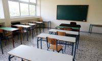 Αντιδράσεις από εκπαιδευτικούς για την εγκύκλιο της γ.γ. του υπουργείου Παιδείας